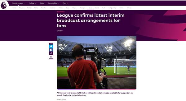 Interim-Broadcast-Arrangements_Premier-League.JPG